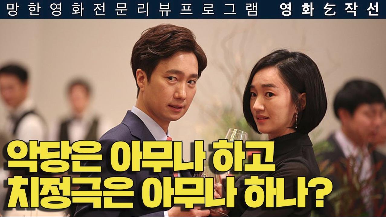 영화걸작선_73.png