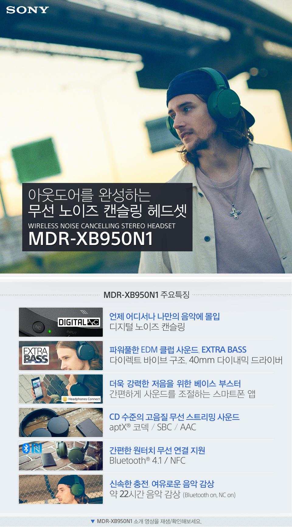 mdrxb950n1_01_r1_c1.jpg