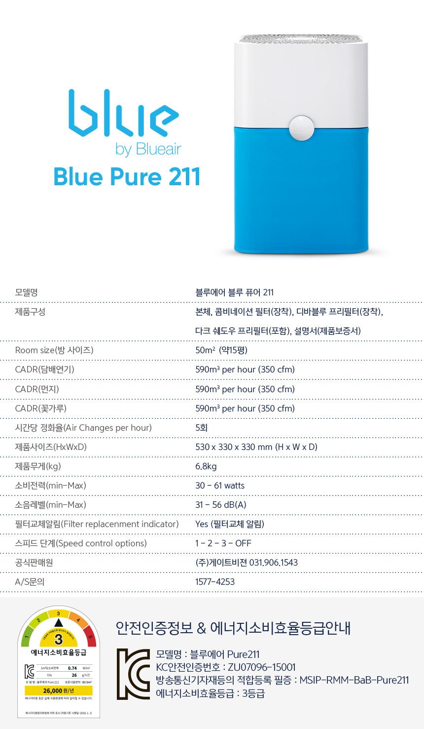 pure211_07.jpg