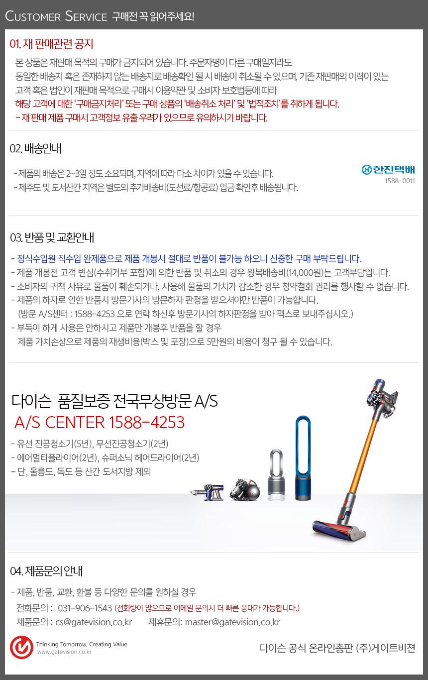 info_dyson_ag.jpg