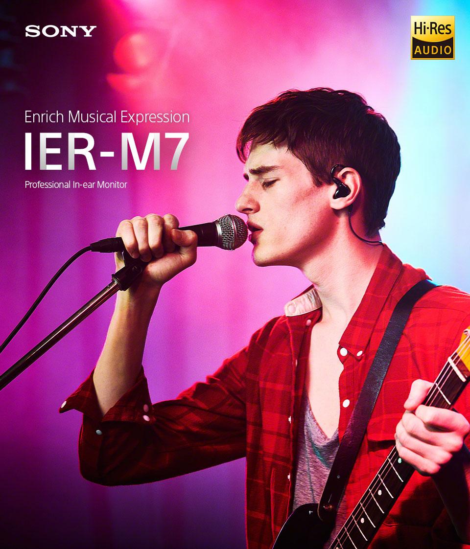 IER-M7_01.jpg