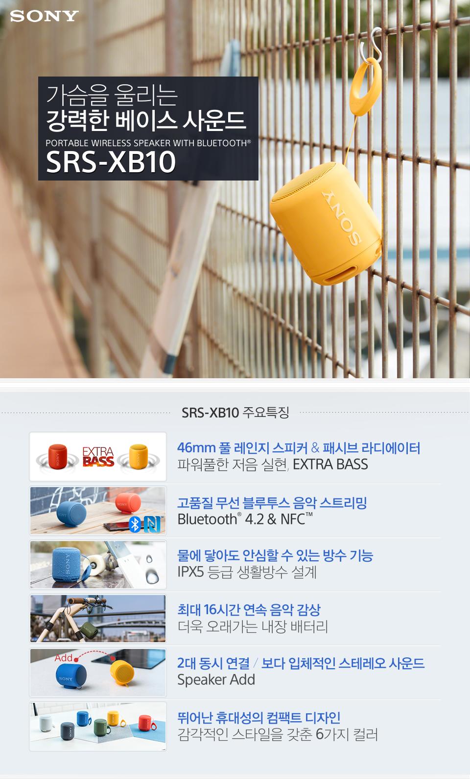 srsxb10_01_r1_c1.jpg