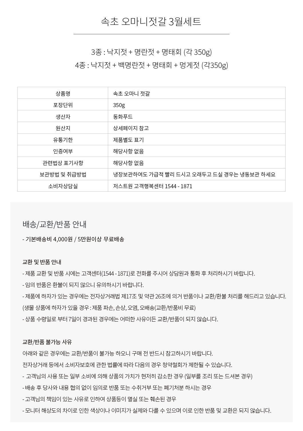 donghwa_set07.jpg