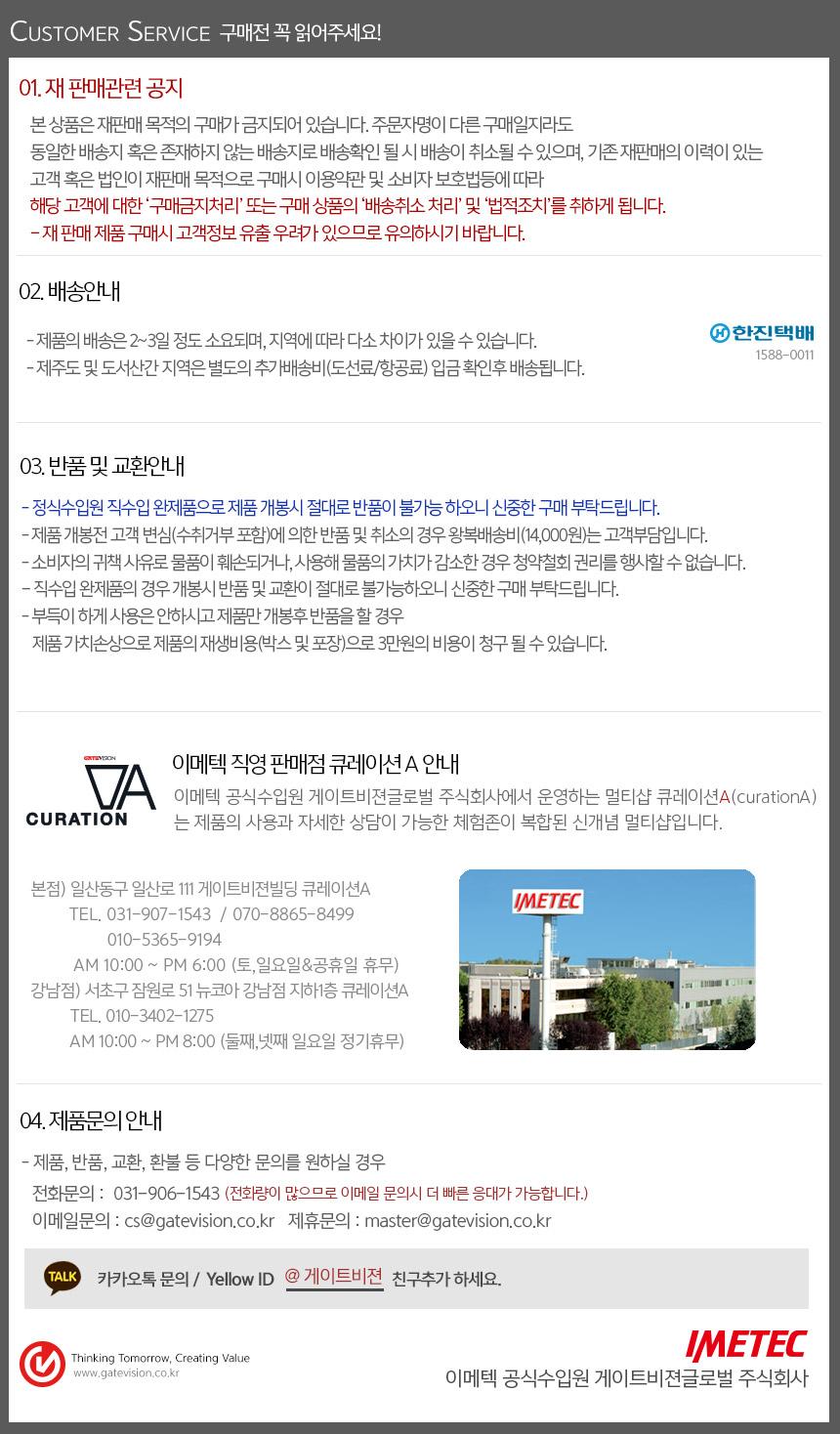 info_imetec_ag.jpg