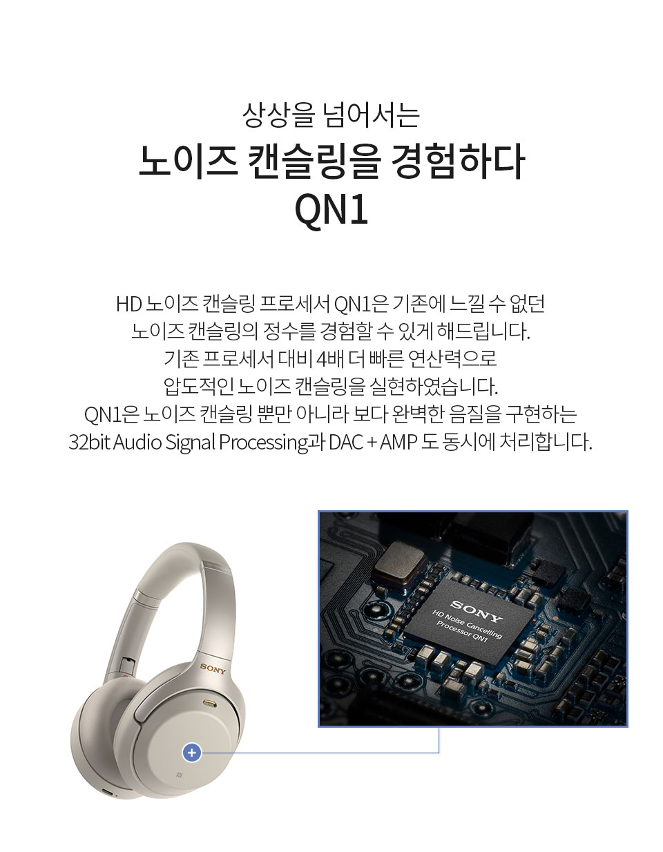 WH-1000XM3_01_04.jpg