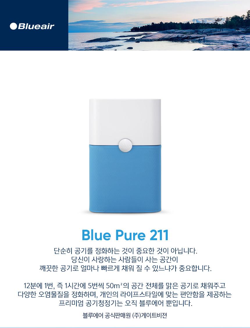 pure211_01.jpg