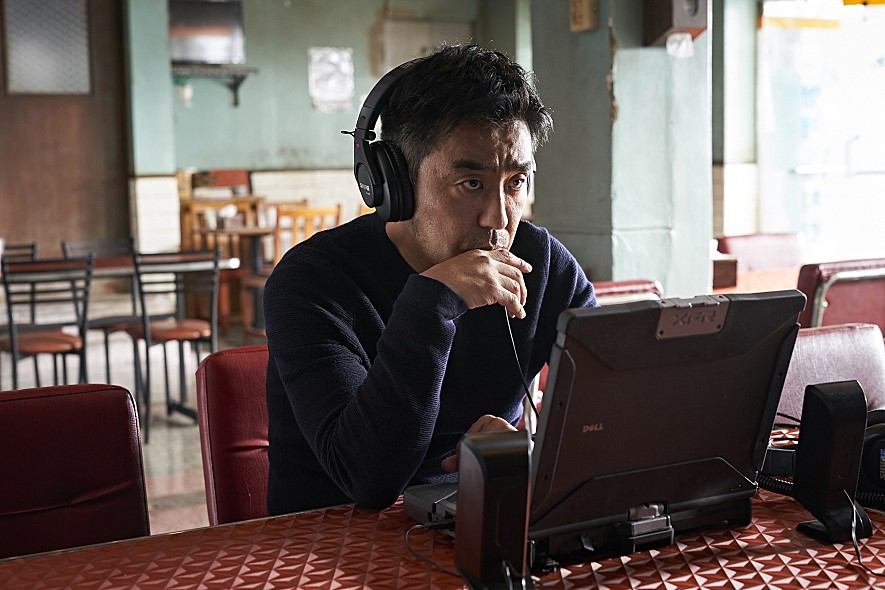 movie_image (8).jpg