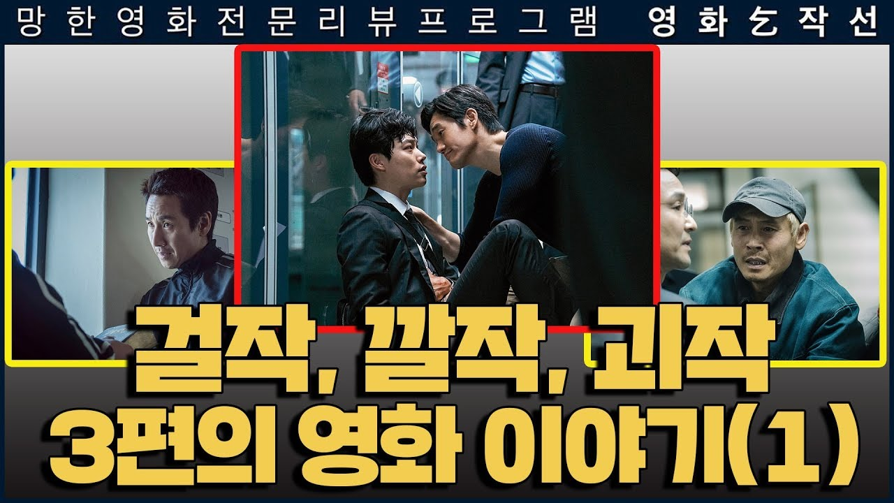 영화걸작선_94.jpg
