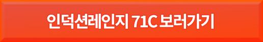 0917_인덕션K30COMBO_상단_03.jpg