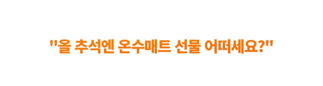 0819_경동온수매트_최상단.jpg