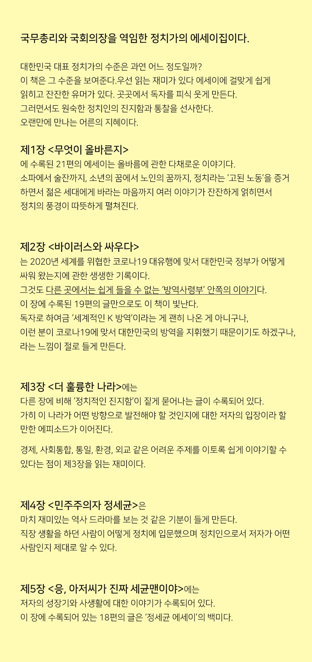 Essays_oneImage_04.jpg