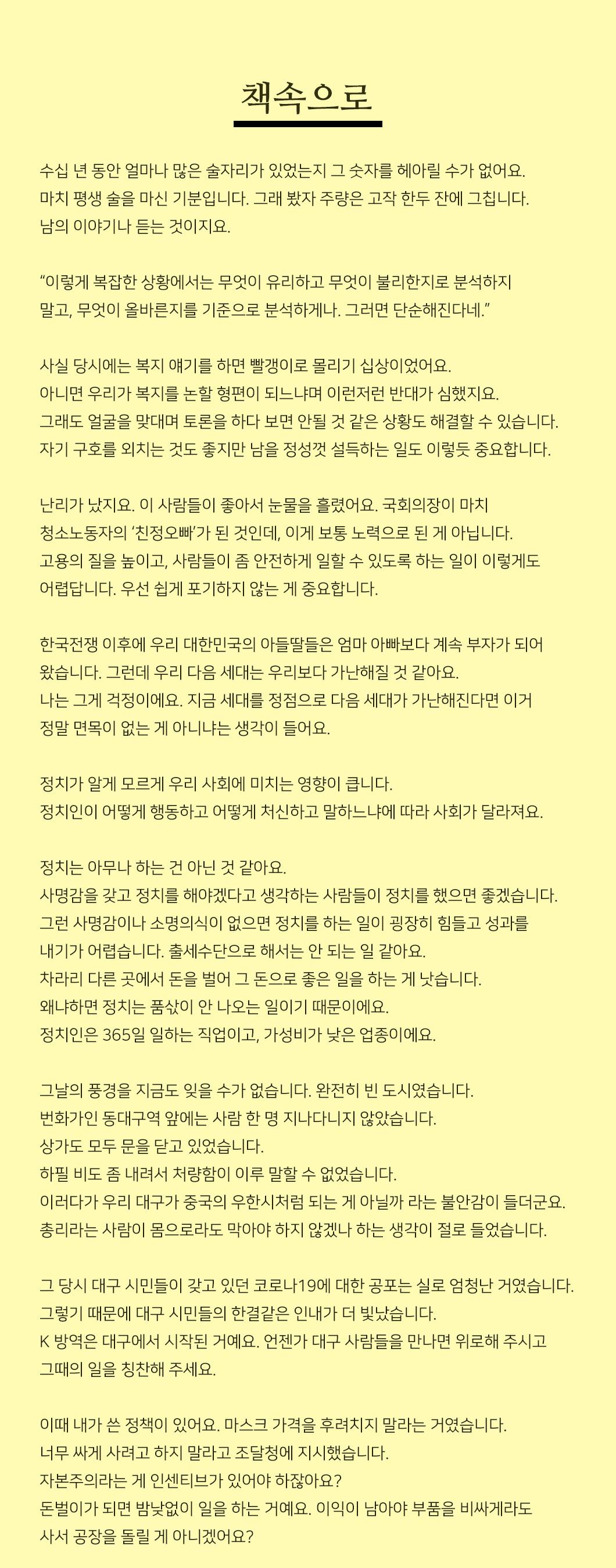 Essays_oneImage_05.jpg