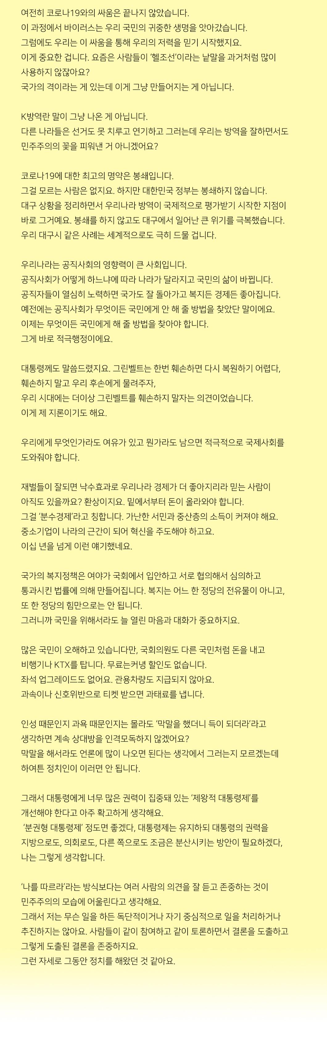Essays_oneImage_06.jpg