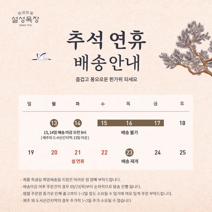 추석연휴-POPUP2.jpg