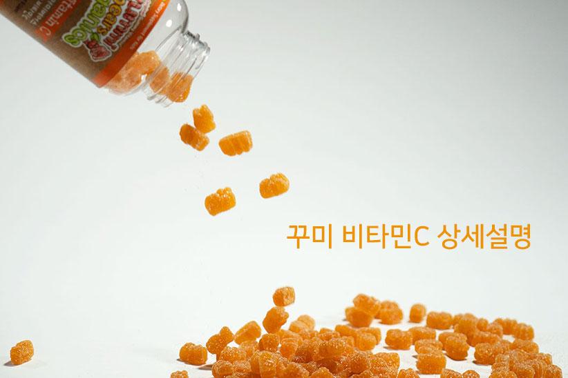꾸미비타민4.jpg