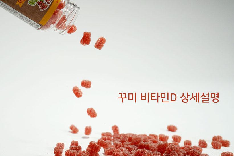 꾸미비타민3.jpg