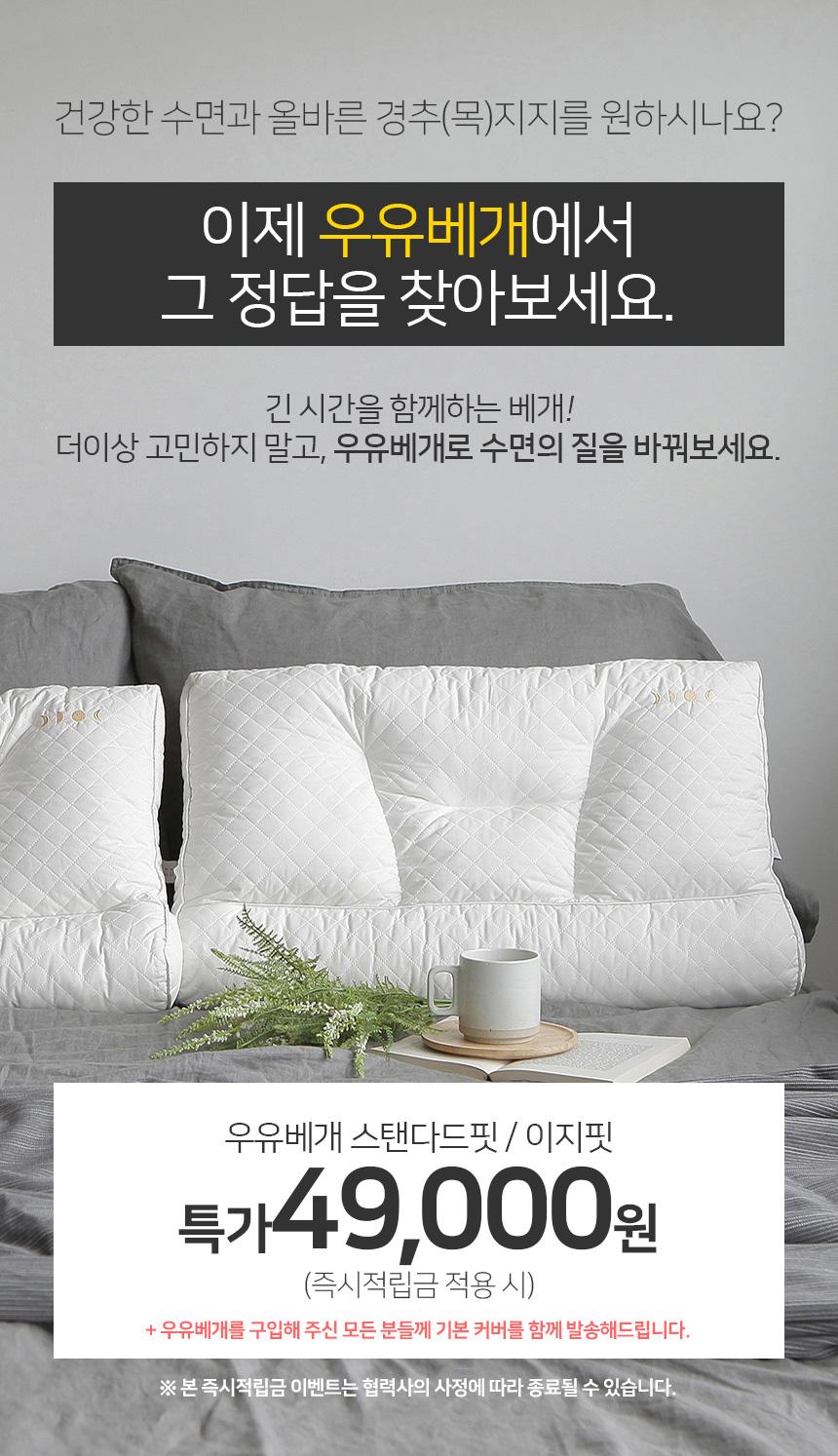 0204_우유배개_상단_01.jpg