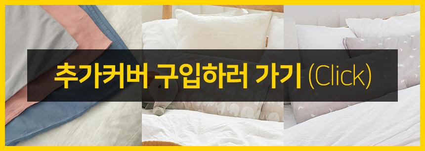 0204_우유배개알파_상단_02.jpg