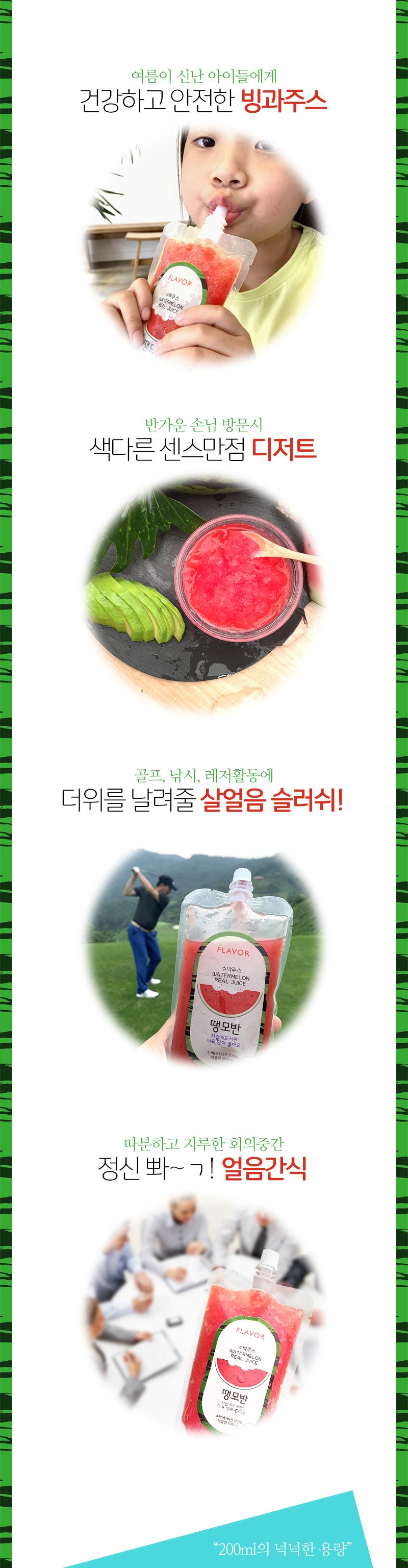 watermelon_detail_03.jpg