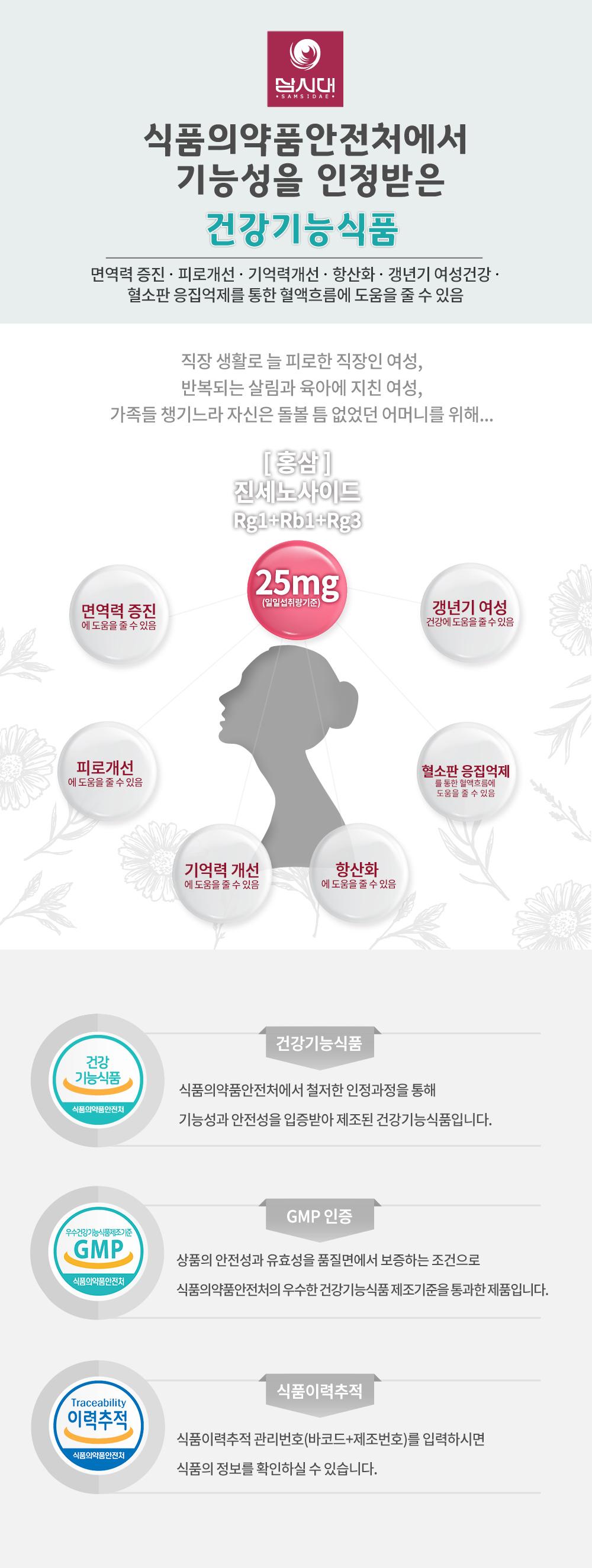 홍삼정퀸_상세페이지_03.jpg