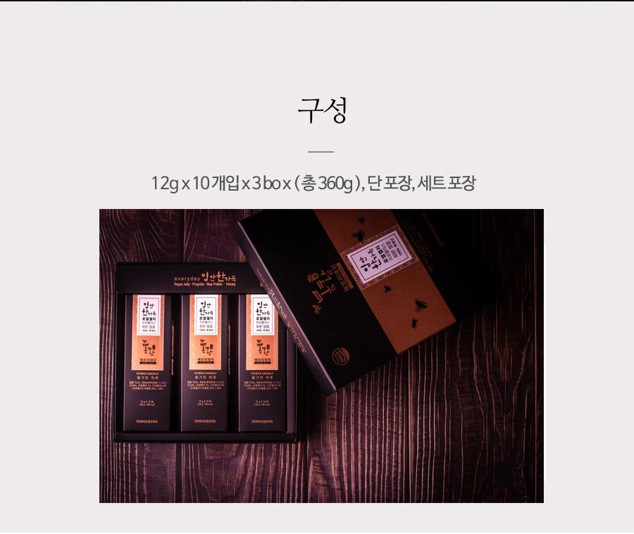 봉황입안한가득_05.jpg