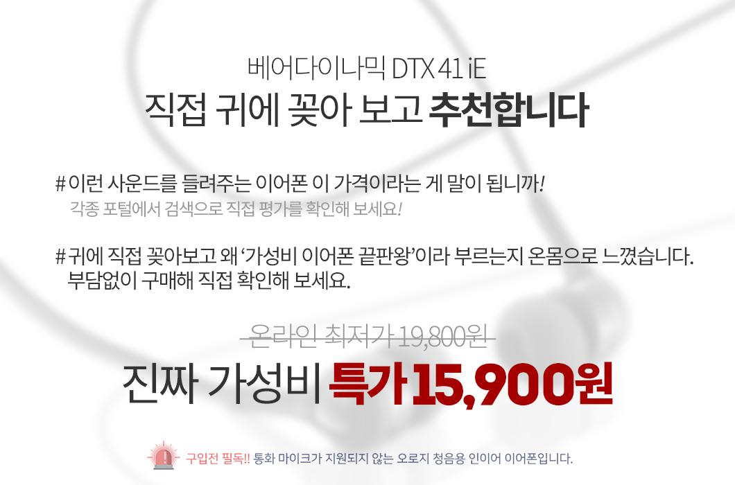 1007_가성비이어폰.jpg