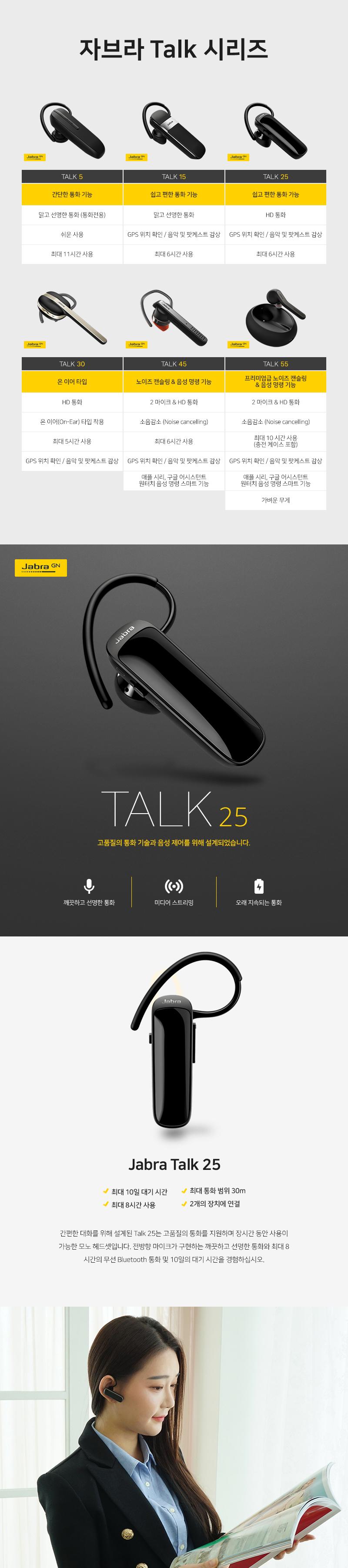 Talk-25_01.jpg