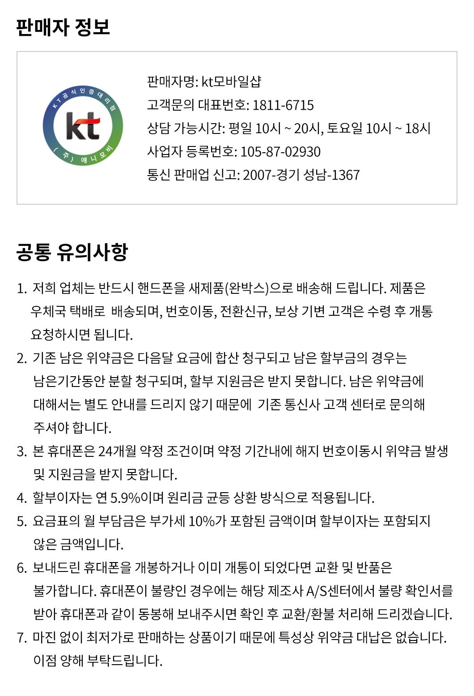 김용민닷컴_프로모션_상품정보.jpg