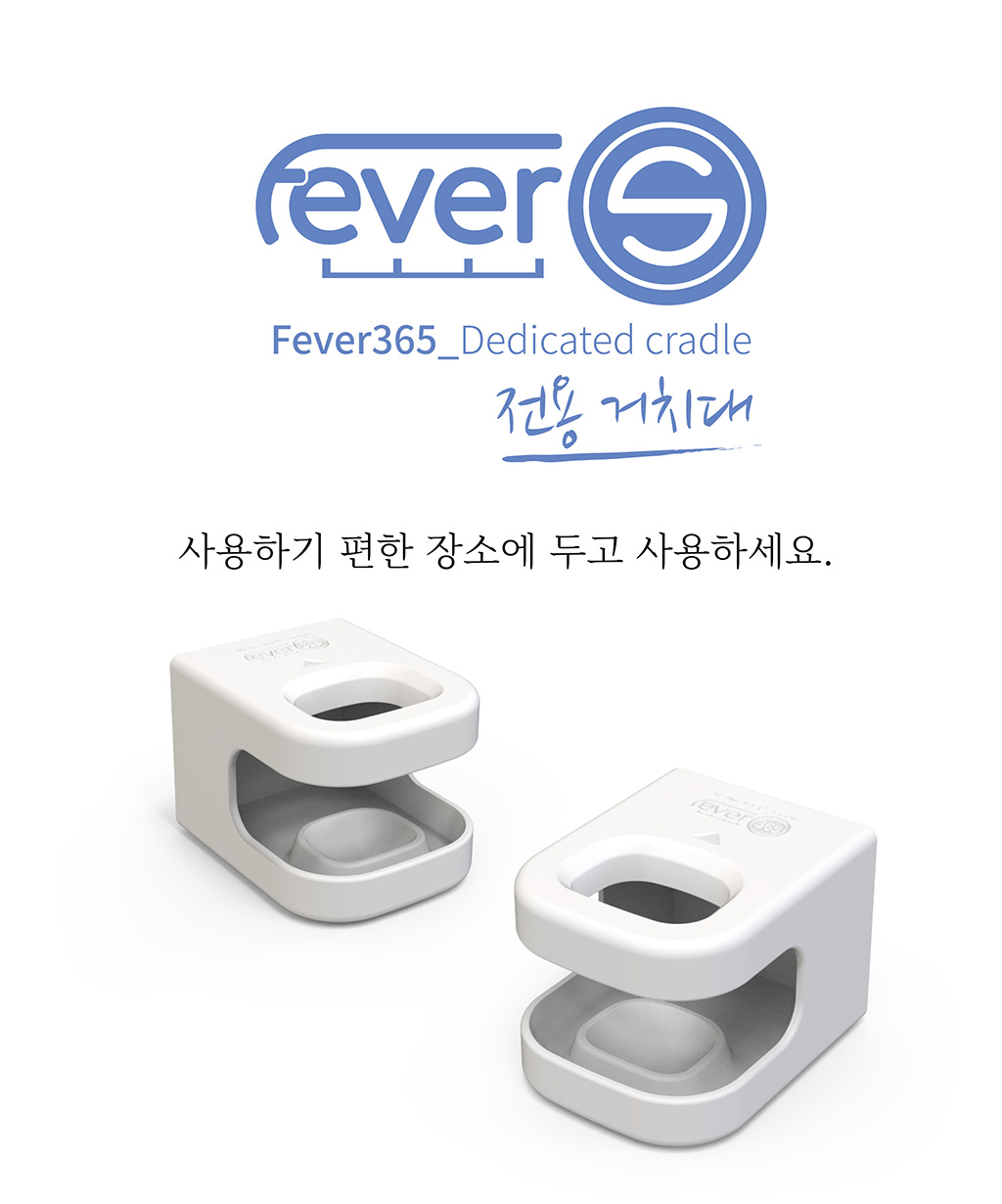 Fever-S_상세페이지_kr_0309_01.jpg