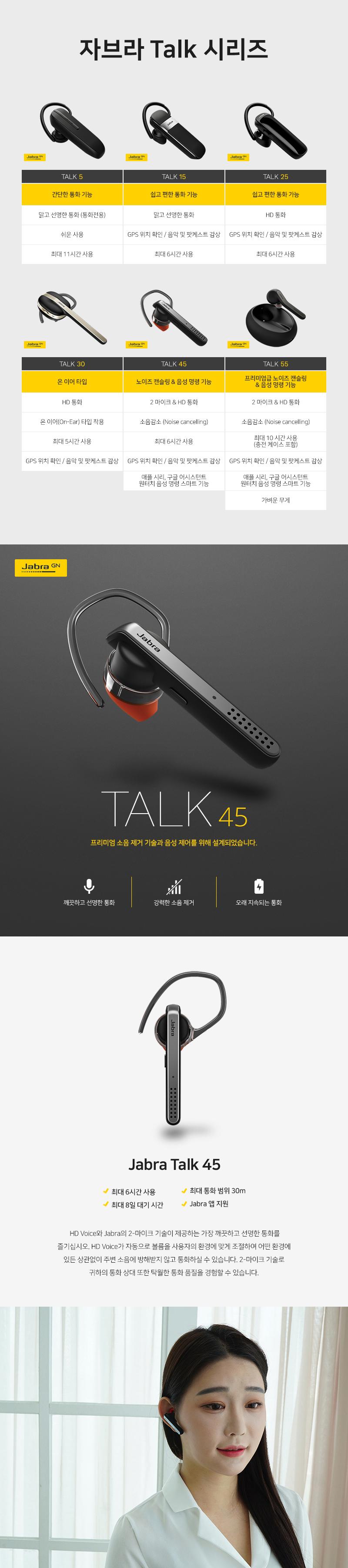 Talk-45_01.jpg