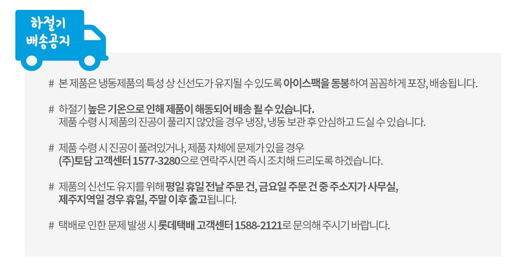 0604_착한족발_상단안내 (1).jpg