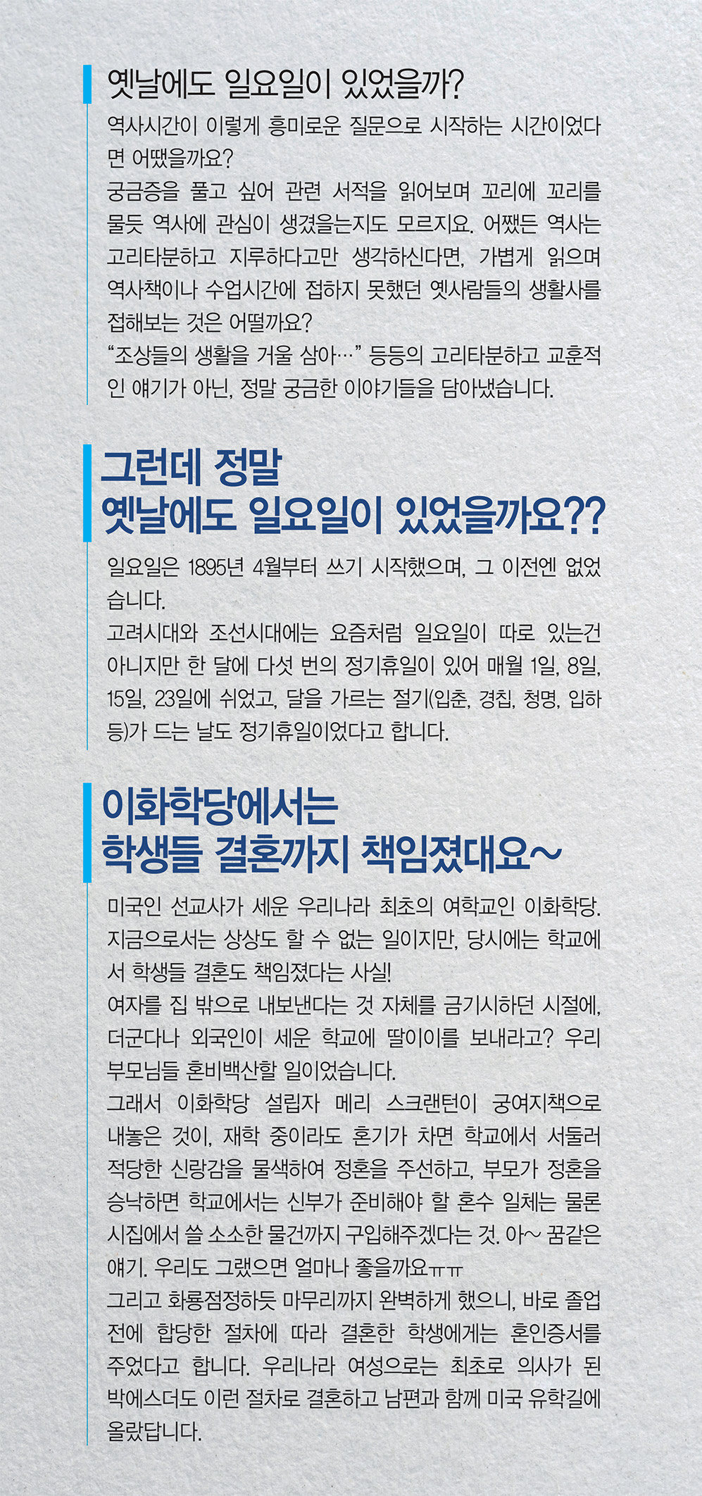 역사문화web_05.jpg