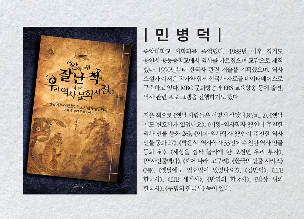 역사문화web_06.jpg