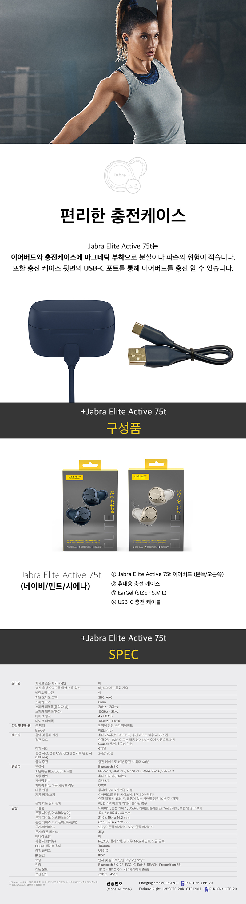 Elite-Active-75T-detail_색상보정_09.jpg