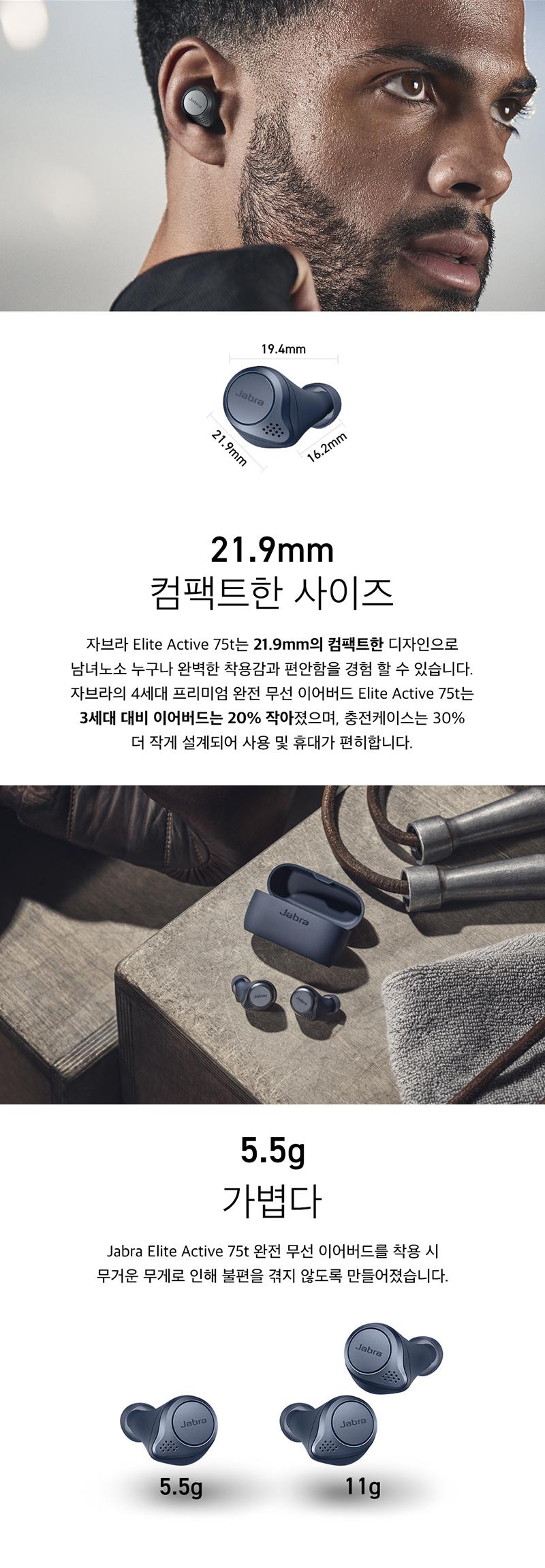 Elite-Active-75T-detail_색상보정_03.jpg