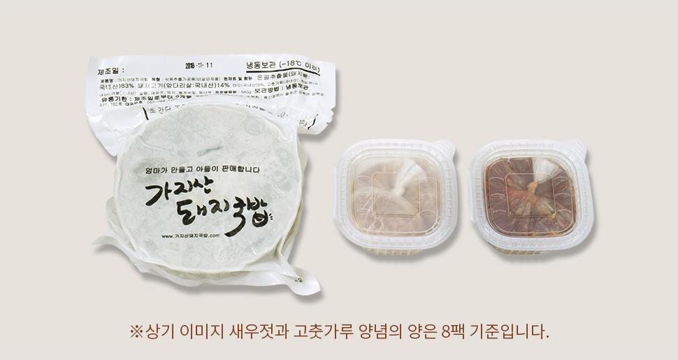 돼지국밥.jpg