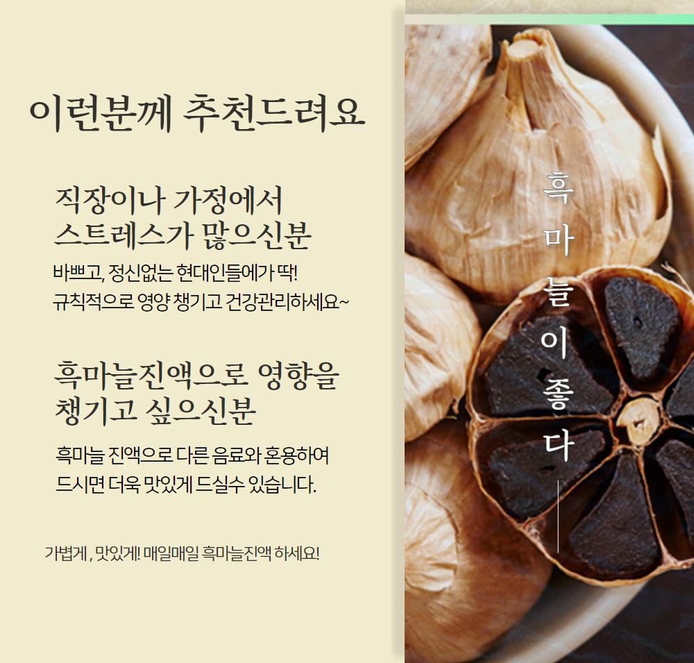 새남해농협_제품2_06.jpg