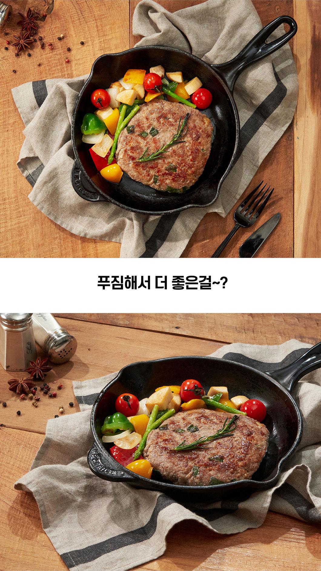 떡갈비_하단1060_05.jpg