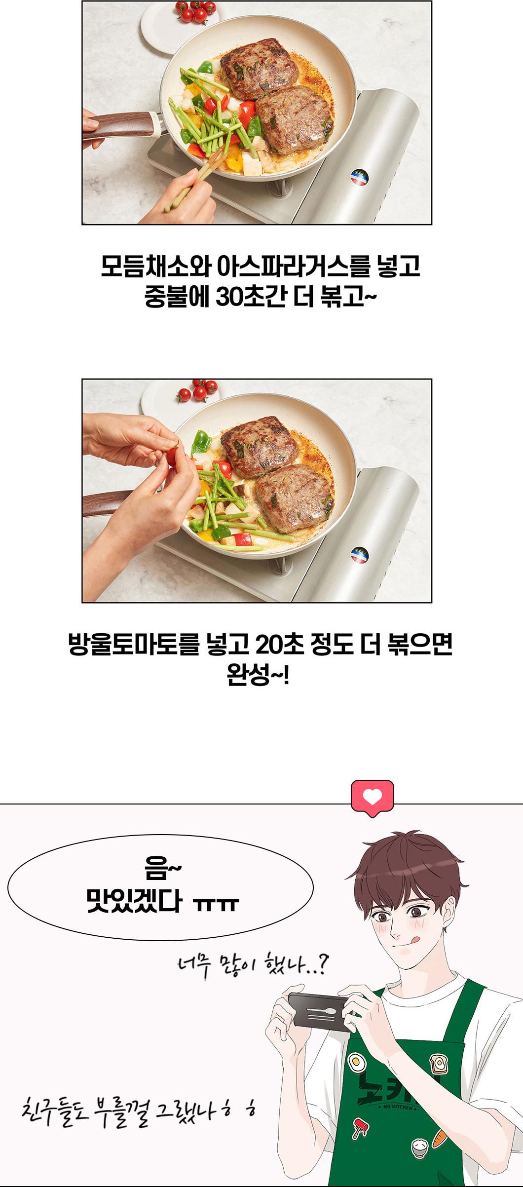 떡갈비_하단1060_03.jpg