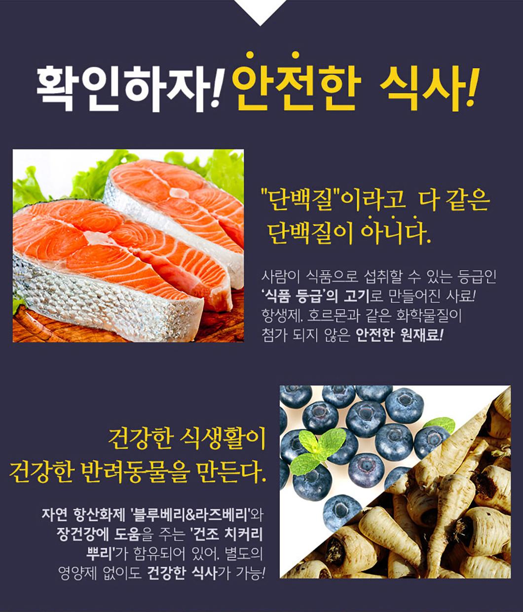 [강아지고양이사료]-TOW-토우-11종_1_07.jpg