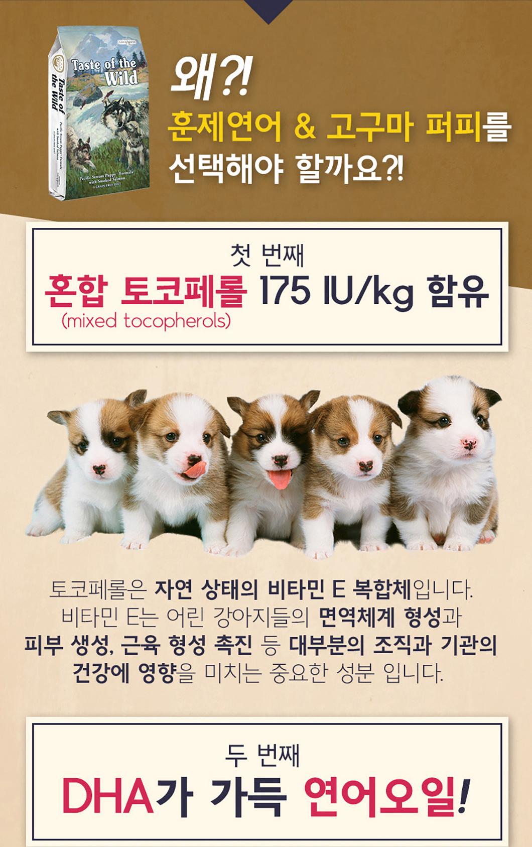 [강아지고양이사료]-TOW-토우-11종_2_03.jpg