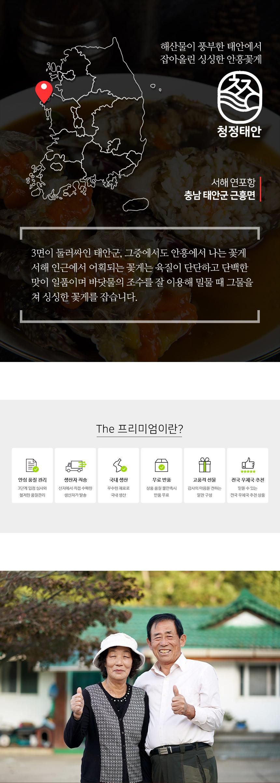 김명월꽃게장_04.jpg