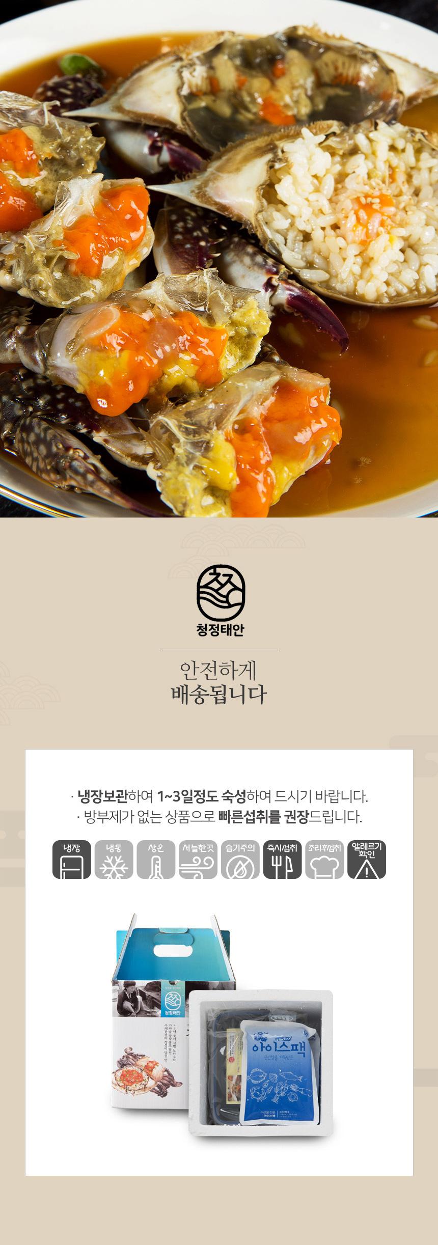 김명월꽃게장_07.jpg
