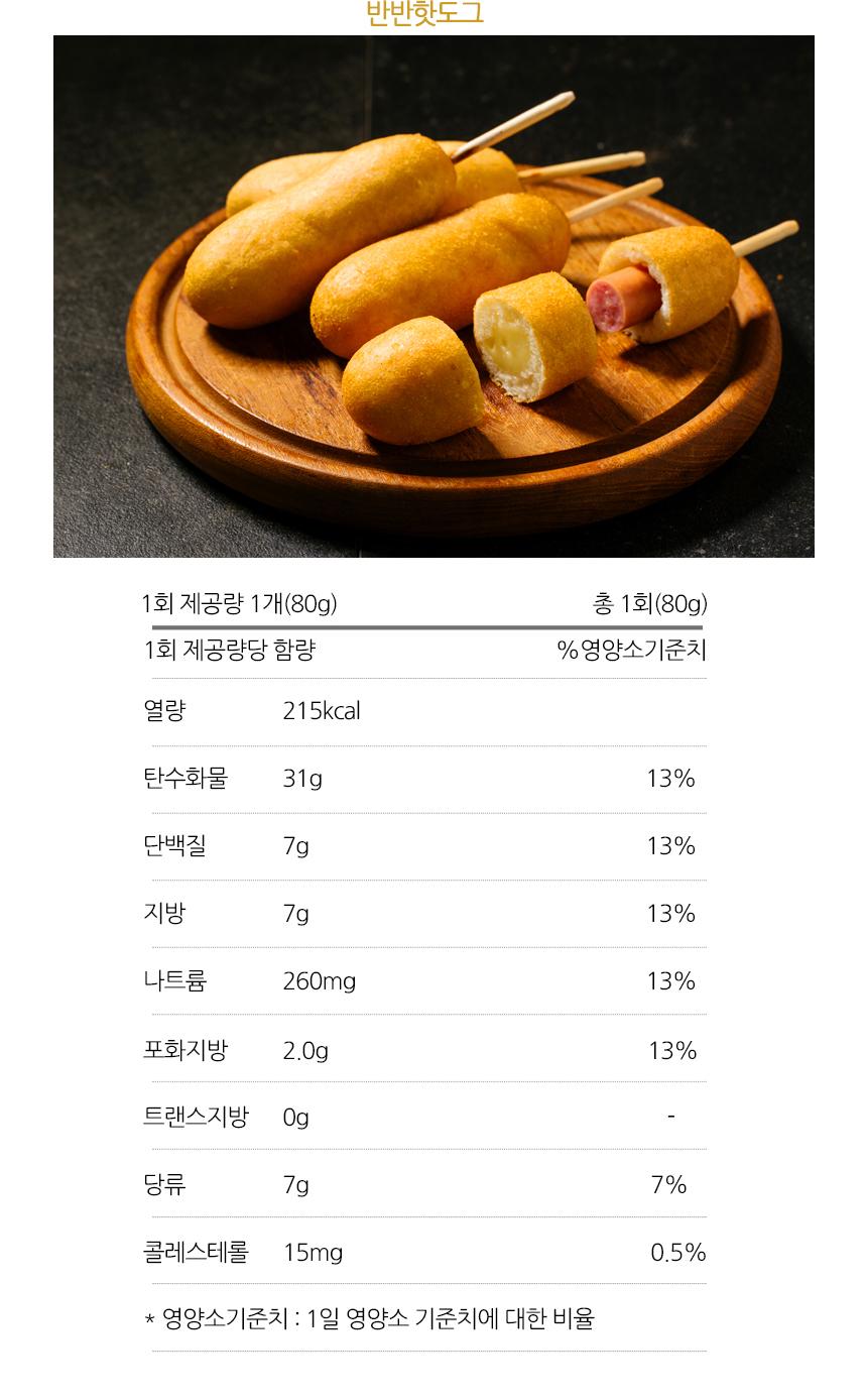 잔슨빌_hotdogs_04.jpg