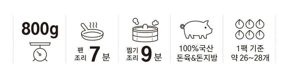 detail_mandu_kimch_03.jpg