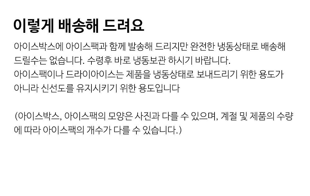 detail_mandu_kimch_22.jpg