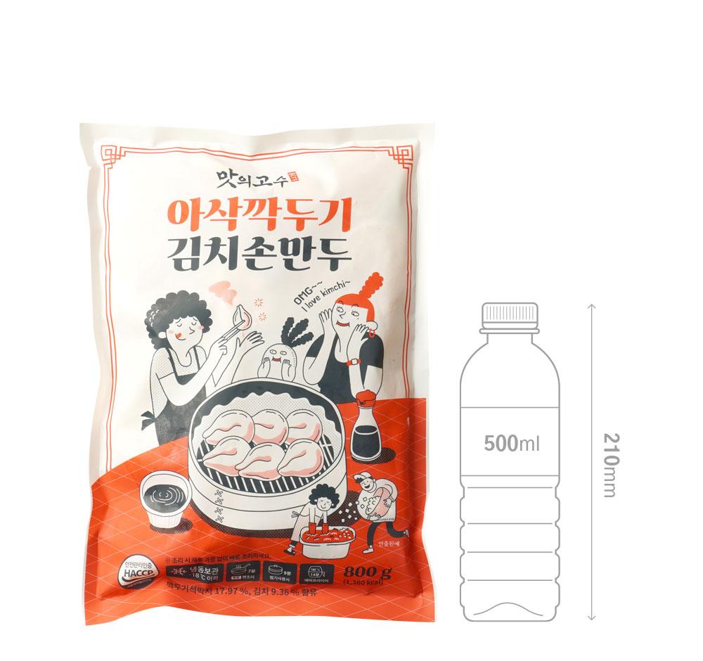 detail_mandu_kimch_30.jpg