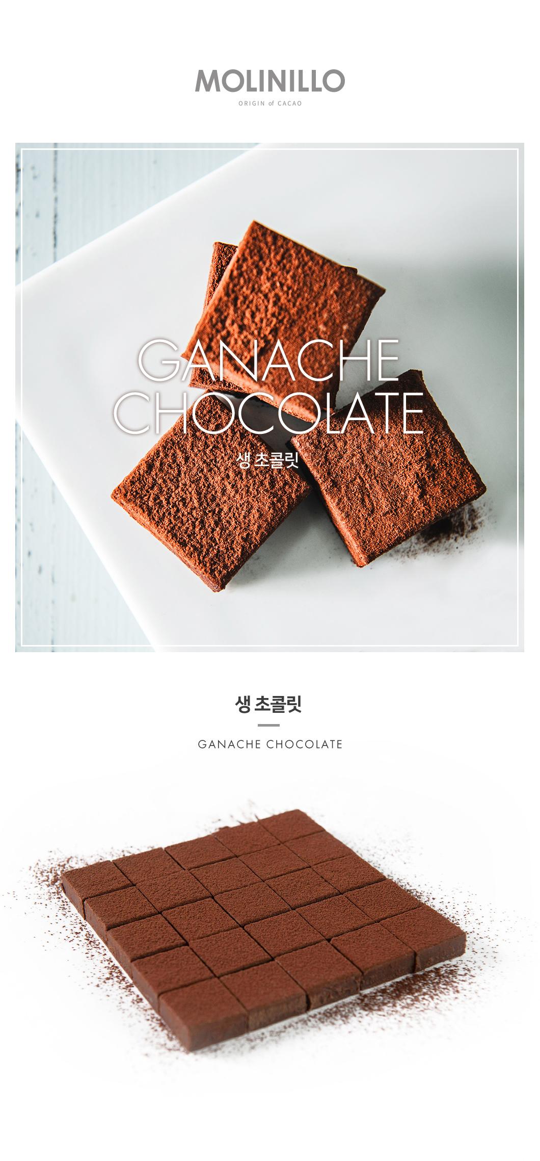 초콜렛_01.jpg