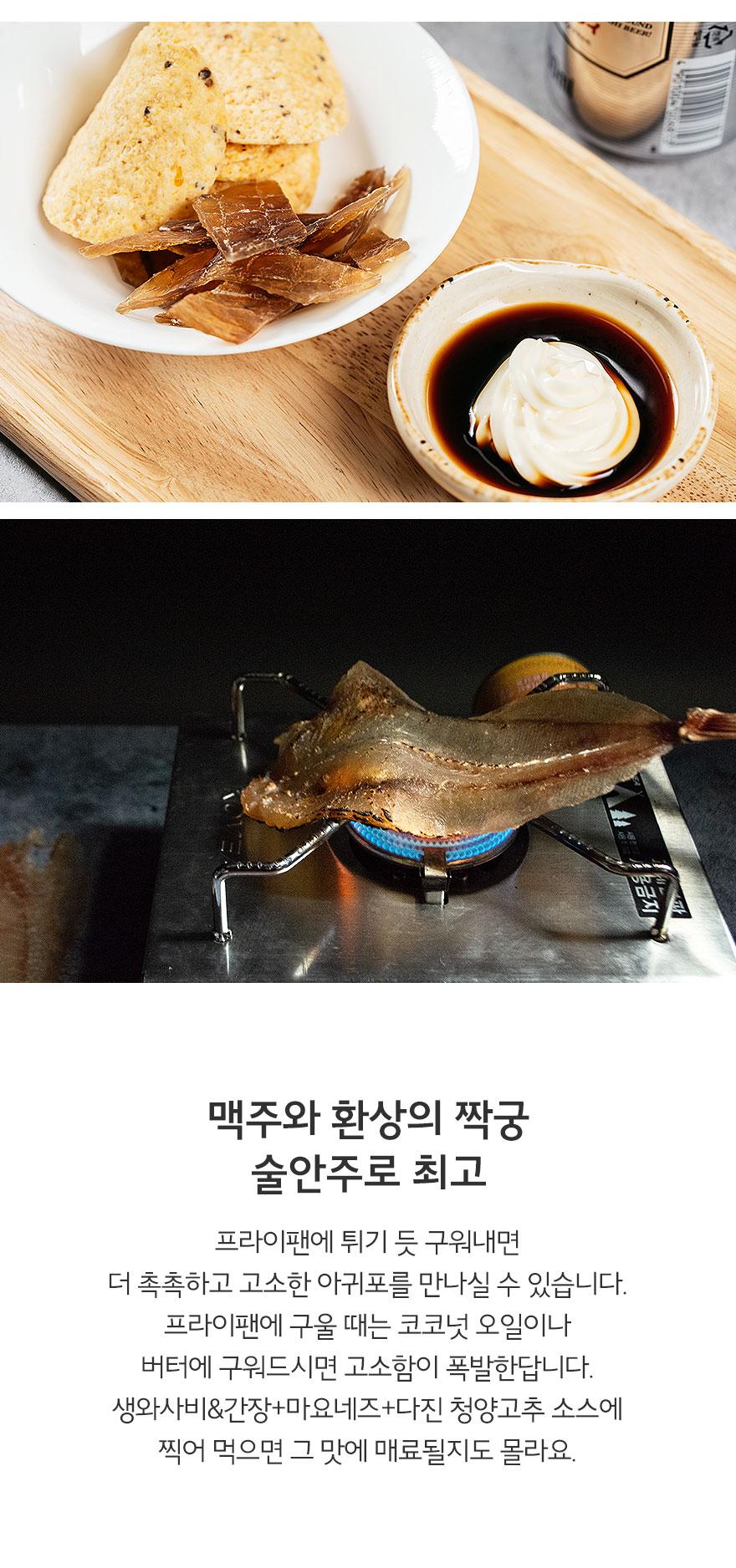 bdb003(국내산)_04.jpg