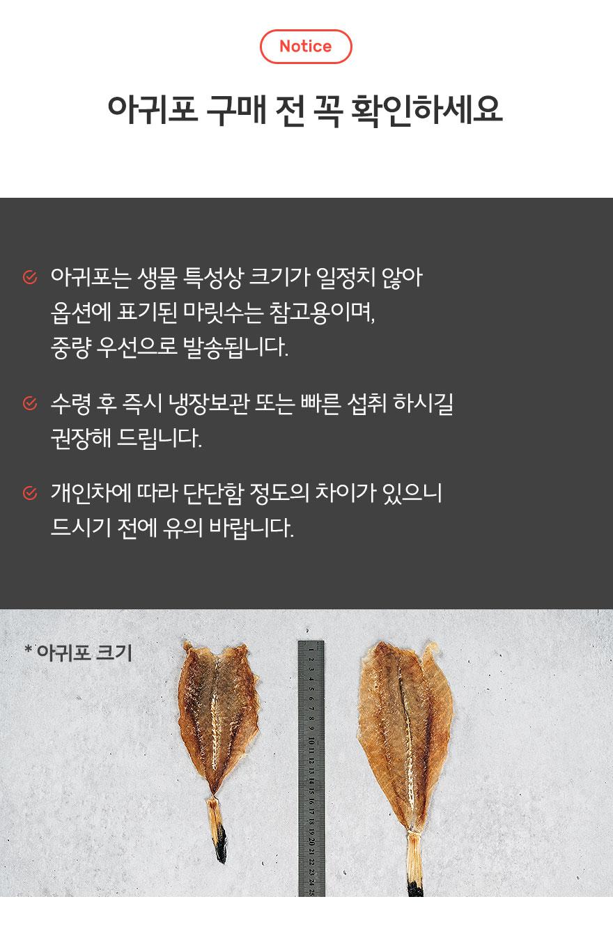 bdb003(국내산)_06.jpg